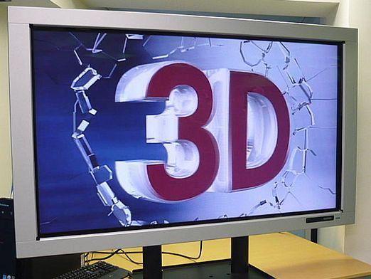 Що таке 3d?