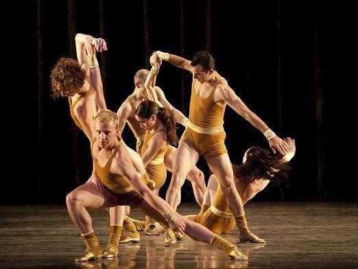 Як назвати танець?