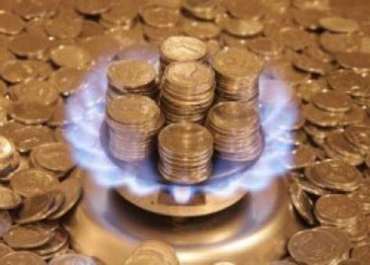 Як платити за газ