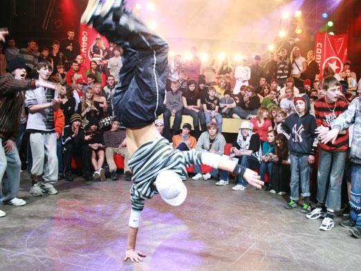 Як танцювати хіп-хоп?