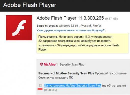Як встановити adobe flash player?