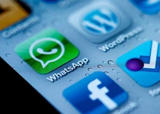 Як встановити whatsapp?