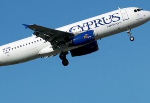 Скільки летіти до кіпру?
